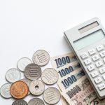 価格算出方法